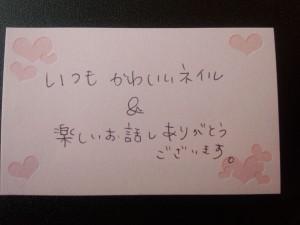DSC_0387[1]